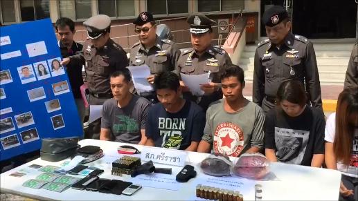 (มีคลิป)  ตำรวจภาค 2 แถลงจับ จ่ามร แยกคีรี แก๊งค้ายาเสพติดภาคตะวันออก