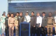 (มีคลิป) รมต.คมนาคมเปิดเรือเฟอร์รี่พัทยา-หัวหินมิติใหม่แห่งการเดินทางข้ามอ่าวไทย